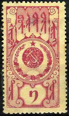 tuva stamps