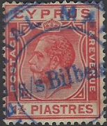 cyprus date stamp Khedivial Mail Line cachet