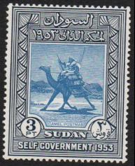 sudan self goverment stamp