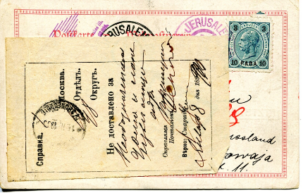 moscow card stamps